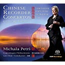 Chinese Recorder Concertos: East Meets West