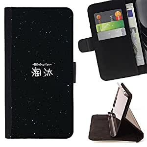 Dragon Case - FOR Sony Xperia Z1 L39 - You will be left behind - Caja de la carpeta del caso en folio de cuero del tir¨®n de la cubierta protectora Shell