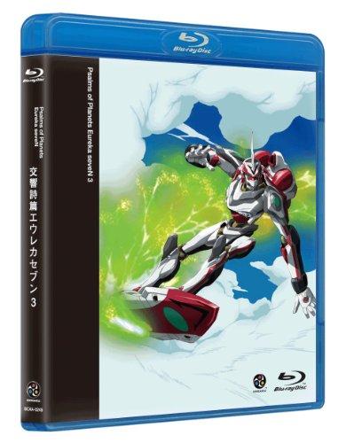 Psalms of Planets Eureka Seven (Koukyoushihen Eureka Seven) Vol.3 [Blu-ray]