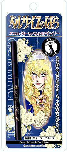 La Rose De Versailles - Pencil Type Waterproof Eyeliner (Black) by Creer -