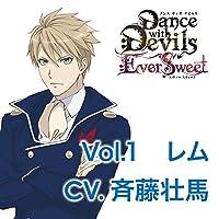 アクマに囁かれ魅了されるCD 「Dance with Devils-EverSweet- 」 Vol.1 レム CV.斉藤壮馬出演声優情報