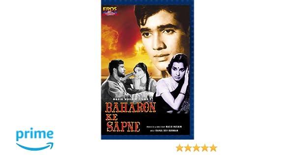 Amazon com: Baharon Ke Sapne: Nasir Hussain, Bela Bose,Laxmi