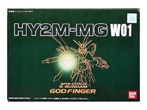 1/100 HY2M-MG W01 GF13-017NJII Gガンダム対応 LED発光ユニット内蔵パーツキット ゴッドフィンガー「機動武闘伝Gガンダム」の商品画像