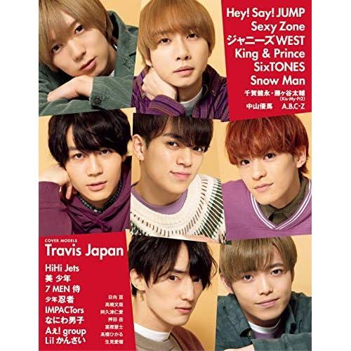 Myojo 2021年 1月号 裏表紙 追加画像