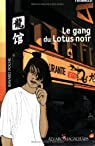 Triangle J, tome 1 : Le gang du Lotus noir par Magalhaes