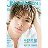 J Movie Magazine Vol.50