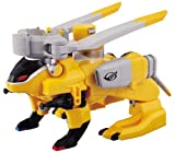 1 X Power Rangers : Tokumei Sentai Go Busters Gobusters Buster Machine RH-03 Rabbit