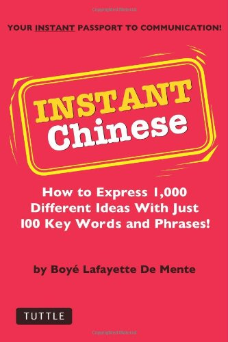 1000 chinese words - 8