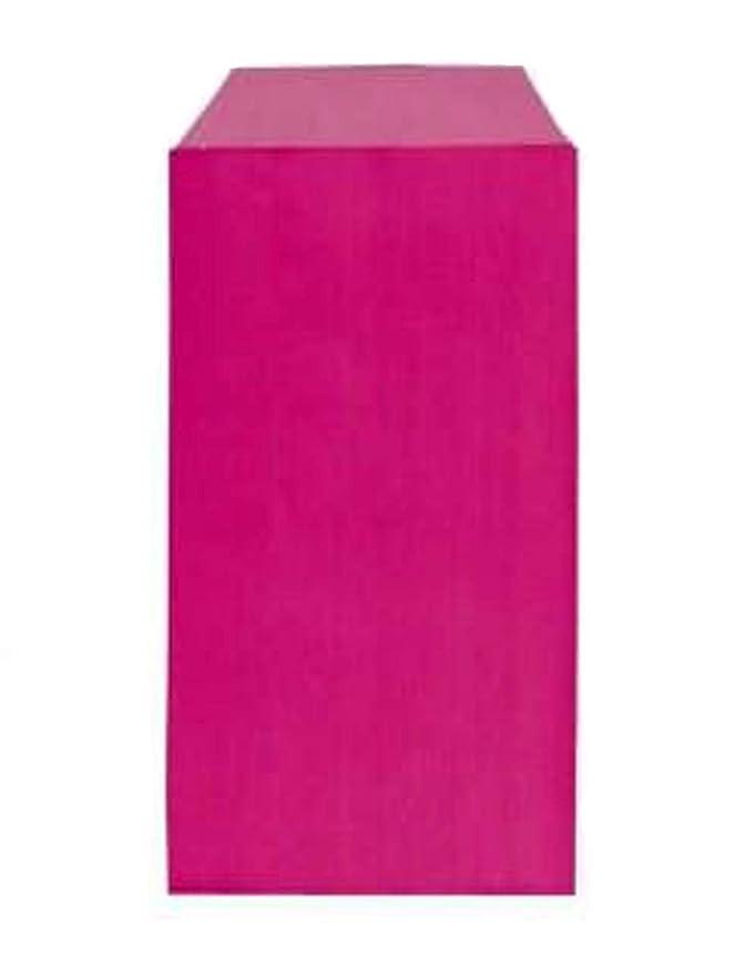Yearol K04F. 250 Sobres bolsas de papel kraft pequeñas sin asas. Especial para regalo, tiendas, comercio, joyería, bisutería, manualidades, etc. 7 cm. ...