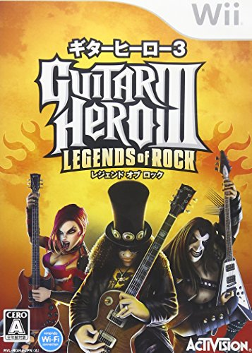 Guitar Hero III: Legends of Rock [Japan Import]