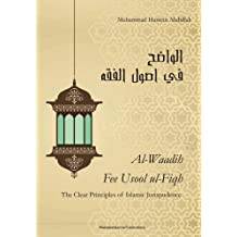 The Clear Principles Of Islamic Jurispudence (Al Waadih Fee Usul Al Fiqh): Volume 1 & Volume 2