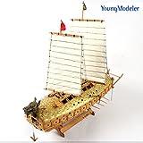 [YOUNGMODELER] Wooden Model Kit Turtle Ship 1/100