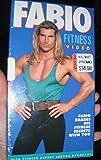 Fabio Fitness Video