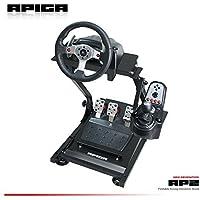 APIGA AP2 Foldable Racing Simulator Stand plus gearshift mount