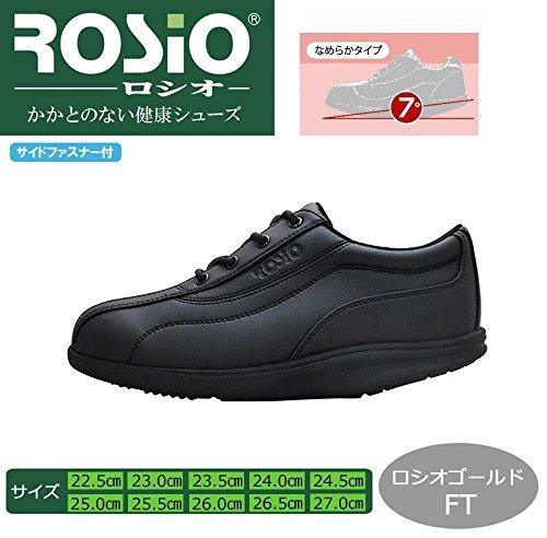 ROSIO ロシオ かかとのない健康シューズ なめらかタイプ ロシオゴールド?FT ブラック 24.5cm
