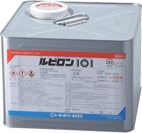 トーヨーポリマー 株 ルビロン 101 10kg 2R101-010