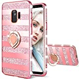 Maxdara Galaxy S9 Case, Galaxy S9 Glitter Mirror Striped Sparkle Cute Women Case Bling Shiny Diamond Rhinestone with Kickstand Ring Stand Protective Rubber Bumper Girls Case for Galaxy S9 (Rosegold)