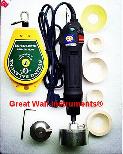 Handheld Electric Bottle Capping Machine Cap Sealer Sealing Machine 220V by CGOLDENWALL