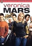 Veronica Mars: Season 2 [European Import / Region 2 / Suitable for UK DVD players]