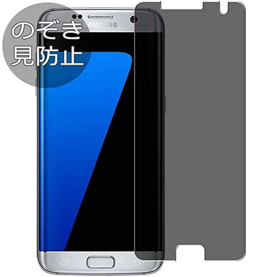 Amazon com: Synvy Privacy Screen Protector Film for Samsung