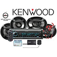 Kenwood KDC-X501 CD Receiver w/SiriusXM Satellite Radio SXV300V1, Red 800 Series Kenwood Headphones KH-SR800R & One Pair of TS-165P 6.5 & TS-695P 6x9 Pioneer Speakers & FREE SOTS Air Freshener