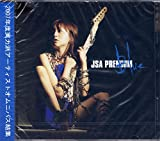 JSA PREMIUM Blue