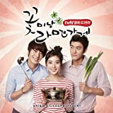 [DVD]韓国ト゛ラマOST(サウンドトラック)/イケメンラーメン店 [韓国輸入盤] [Soundtrack]