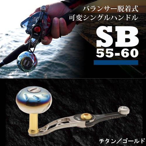 リブレ(LIVRE) SB(エスビー)55-60 ダイワ/Abu用 右巻き TIG(チタンゴールド×ゴールド) 55-60mm SB-56DR-TIG   B01NA0JFB3