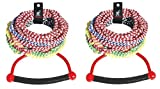 Airhead Water Ski Rope with Diamond Grip Handle, 8 Section (75') (Pack of 2)