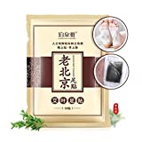 Feet Powder Care Rapid Pain Relief & Foot Health Fresh Scent Feet Patch Wormwood Foot Patch Skin Care Portable Health & Care 50 Pcs/Set