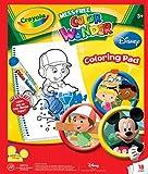 : Crayola Color Wonder Ratatouille