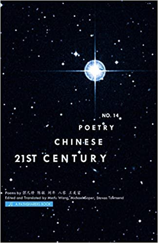 Richard von Sturmer and the Formation of a Western Buddhist Literature