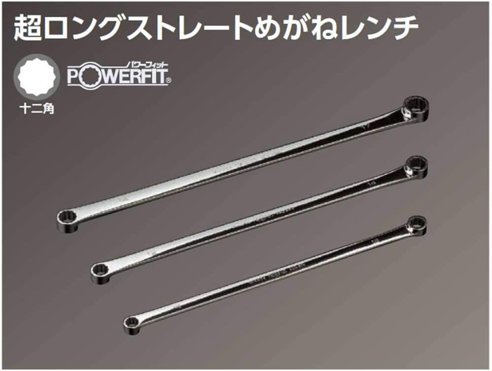 Nepros 14 x 17mm Flat Type Long Box-End Wrench