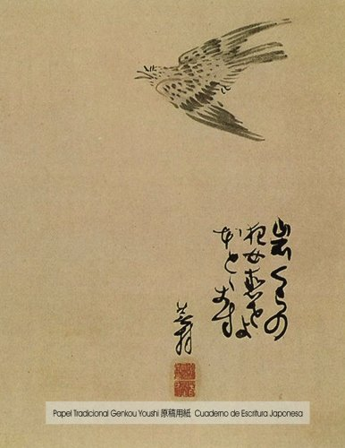 Papel Tradicional Genkou Youshi – Cuaderno de Escritura Japonesa: Cuaderno 21.59 x 27.94 cm con papel Genko Yoshi, 120 páginas para escribir redacciones y sakubun Tapa blanda – 21 ene 2016 Spicy Journals ES 1523626739 Handwriting
