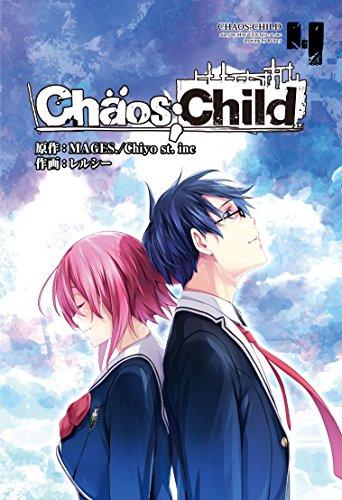 Chaos;Child(完)(4) / レルシーの商品画像