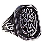 Sterling Siver 925 Size (10) Islamic Arabic Muslim Allah Ring Islam Art Gift