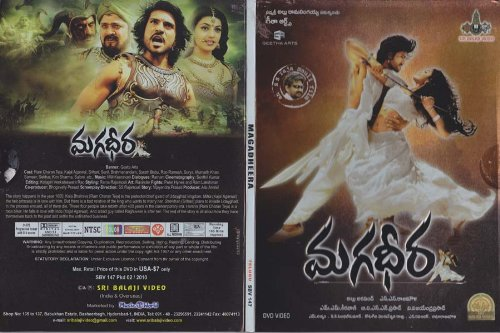 Crook: It 's Good To Be Bad Telugu Dubbed Movie Free Download