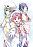 Aria the Origination: Aoi Wakusei no El Cielo [Japan Import]