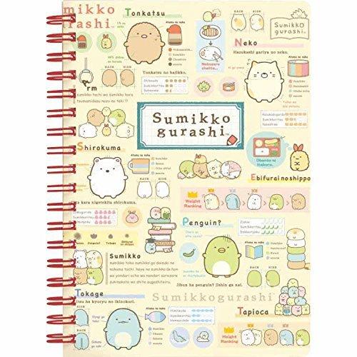 San-X-Sumikko-Gurashi-things-in-the-corner-ring-type-B6-notebook