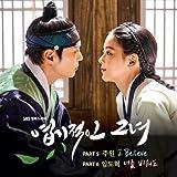 My Sassy Girl OST Digipak 2017 SBS TV Drama O.S.T K-POP Joo Won, Oh Yeon Seo