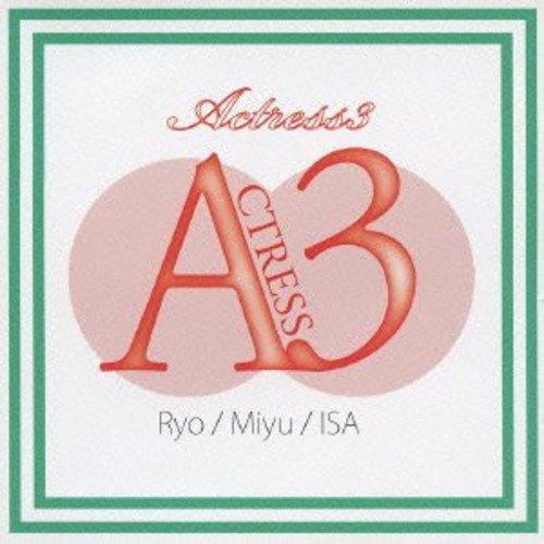CD : ACTRESS 3 - Actress 3 -Special Edition (Japan - Import)