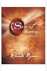 The Secret  (Malayalam) Paperback