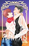 ALEXANDRITE 2 (Japanese Edition)