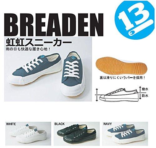 ブリーデン 虹虹スニーカーの商品画像