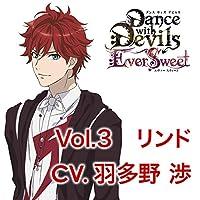 アクマに囁かれ魅了されるCD 「Dance with Devils-EverSweet- 」 Vol.3 リンド CV.羽多野 渉出演声優情報