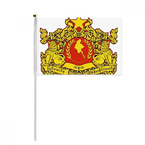 Naypyidaw Burma National Emblem Hand Waving Flag 8x5 inch Polyester Sport Event Procession Parade (Burma National Flag)