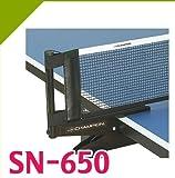 CHAMPION Genuine SN650 Table Tennis Net Set (Net & Prop)