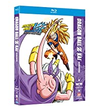 Dragon Ball Z Kai: The Final Chapters, Part Two Limited Edition