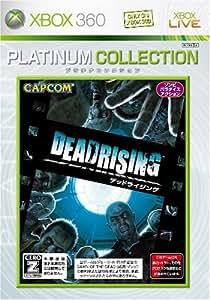 Amazon.com: Dead Rising (Platinum Collection) [Japan
