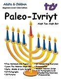 Aleph Taw Paleo-Ivriyt Aleph-Bet: Divine Paleo Hebrew Alphabet